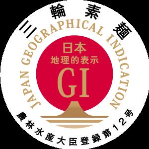 地理的表示保護制度登録第12号Gマーク